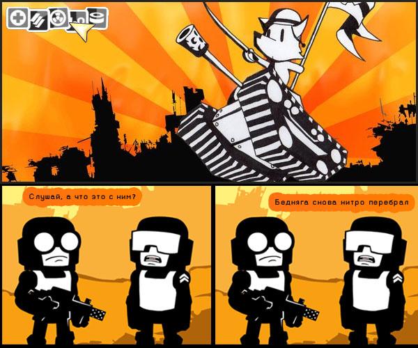 коммикс танки онлайн